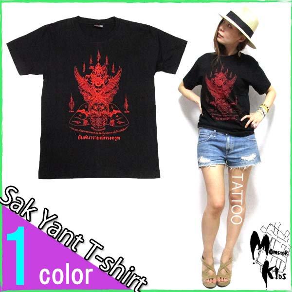 黒いサクヤン【ブラック&サクヤン】 サクヤン(TATTOO) 1 Tシャツ