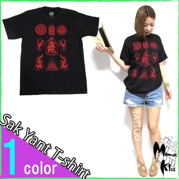 黒いサクヤン【ブラック&サクヤン】 サクヤン(TATTOO) 2 Tシャツ