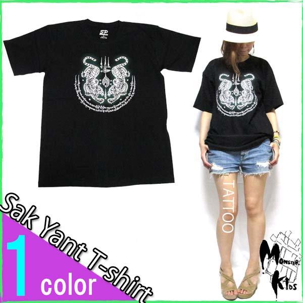 黒いサクヤン【ブラック&サクヤン】 サクヤン(TATTOO) 虎 Tシャツ