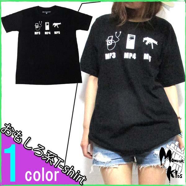 MP【タイ/アパレル】MP3 - MP4 - MP5 Tシャツ