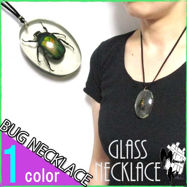 本物の虫入りネックレス【タイ】 1(緑色の虫)  ペンダント