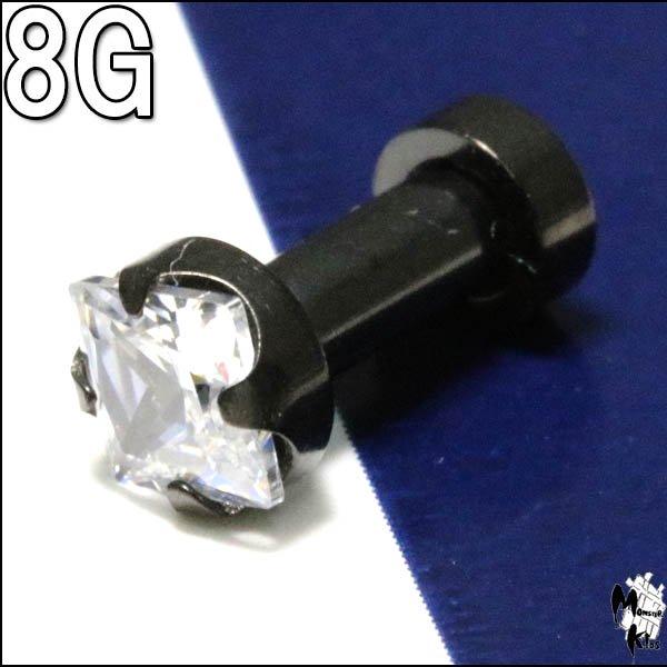 ボディピアス 8G スクエアークリアジュエル ブラック プラグ(3.2mm) BPPL-36-08G