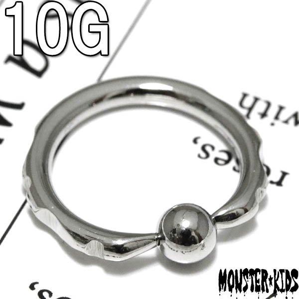 カッティングデザインリング【10G(2.5mm)】