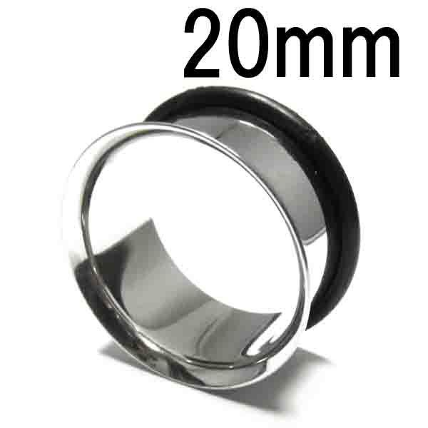 ボディピアス ラージゲージ スタンダードシングルフレアアイレット 【20.0mm】BPHF-01-20mm