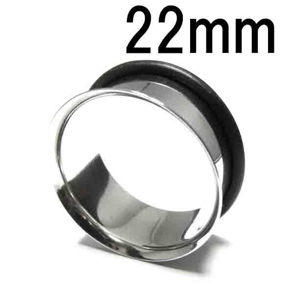 ボディピアス ラージゲージ スタンダードシングルフレアアイレット 【22.0mm】BPHF-01-22mm