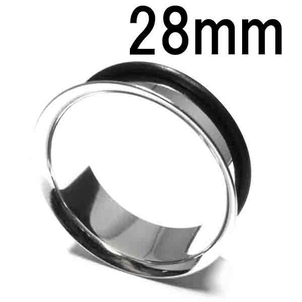 ボディピアス ラージゲージ スタンダードシングルフレアアイレット 【28.0mm】BPHF-01-28mm
