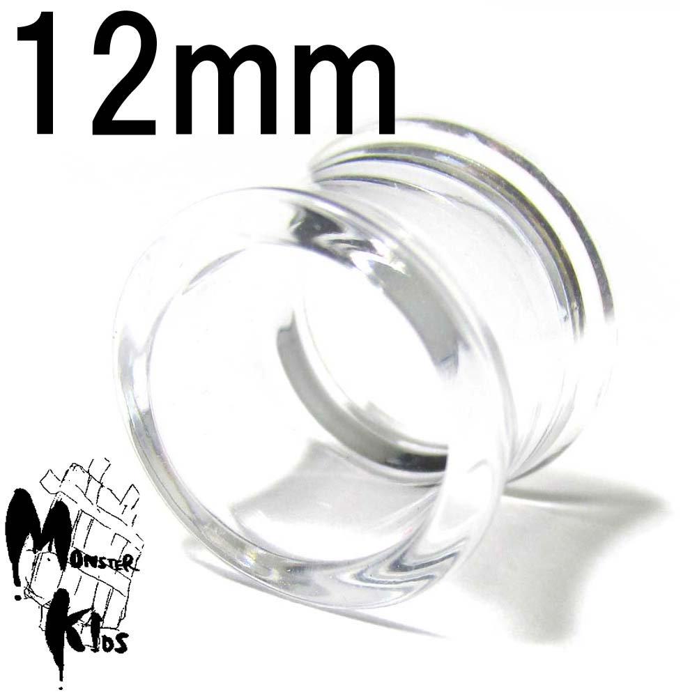 ボディピアス 綺麗な透明!アクリルクリアダブルフレアアイレット【12.0mm】 BPDF-09-12mm