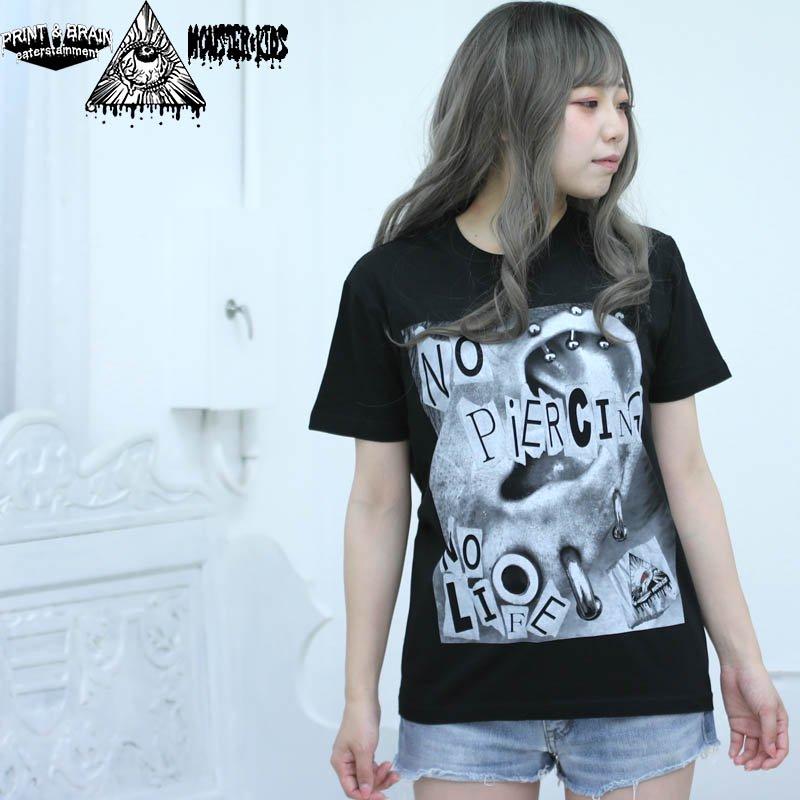 NO PIERCING NO LIFE(ノーピアッシング・ノーライフ) Tシャツ 黒 モンスターキッズ×プリントアンドブレイン コラボT