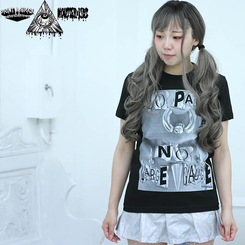 NO PAIN NO LARGE GAUGE(ノーペイン・ノーラージゲージ) 顔面ピアスTシャツ 黒 モンスターキッズ×プリントアンドブレイン コラボT