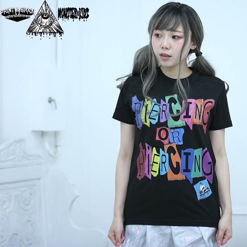 PIERCING OR PIERCING(ピアッシング・オア・ピアッシング) カラフルTシャツ 黒 モンスターキッズ×プリントアンドブレイン コラボT