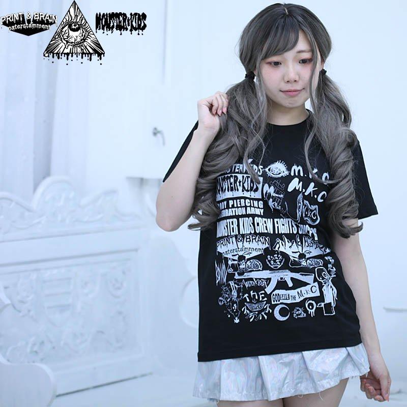 モンスターキッズロゴ Tシャツ 黒 モンスターキッズ×プリントアンドブレイン コラボT
