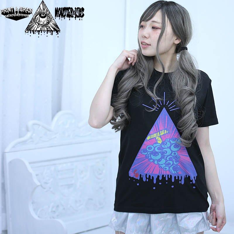 ドロドロホラー葡萄&ボディピアスBCRメイソン Tシャツ 黒 モンスターキッズ×プリントアンドブレイン コラボT