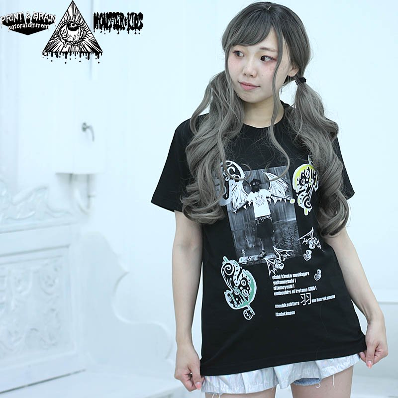 キノコ Tシャツ 黒 モンスターキッズ×プリントアンドブレイン コラボT
