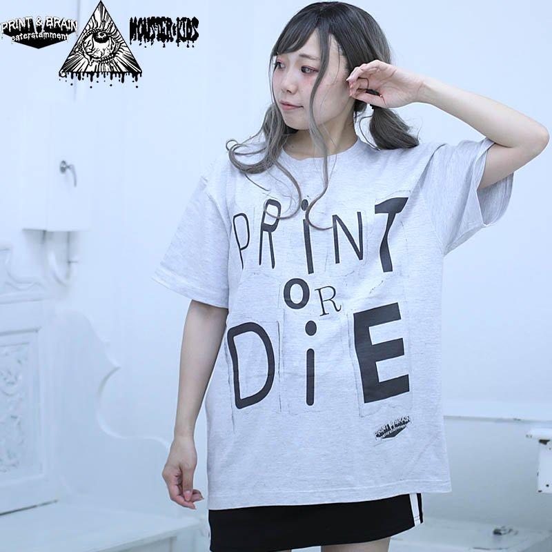 PRINT OR DIE Tシャツ グレー モンスターキッズ×プリントアンドブレイン コラボT