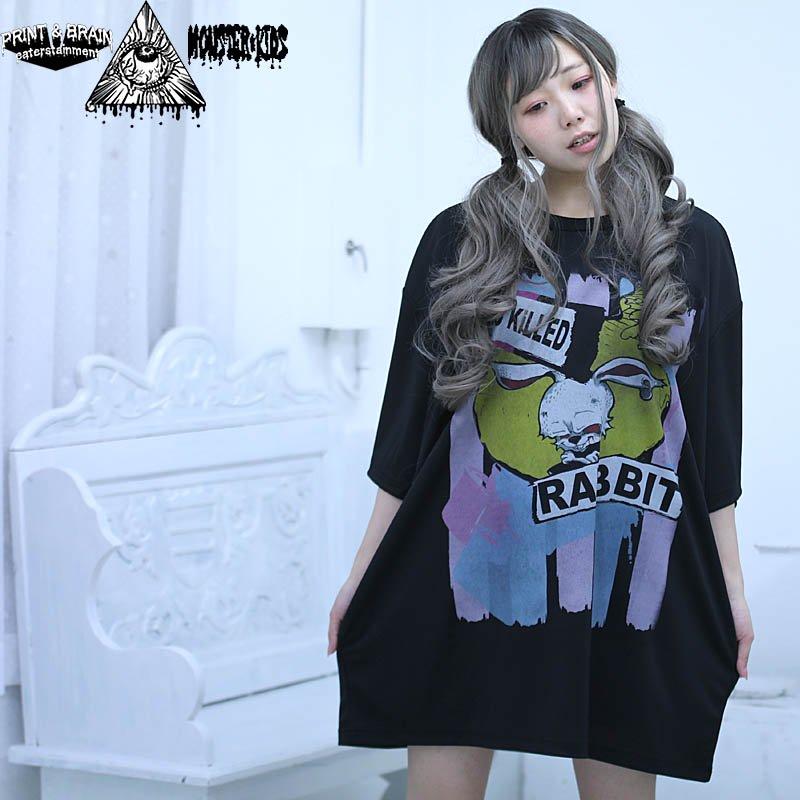WHO KILLED RABBIT ビッグサイズ メッシュTシャツ 黒 モンスターキッズ×プリントアンドブレイン コラボT