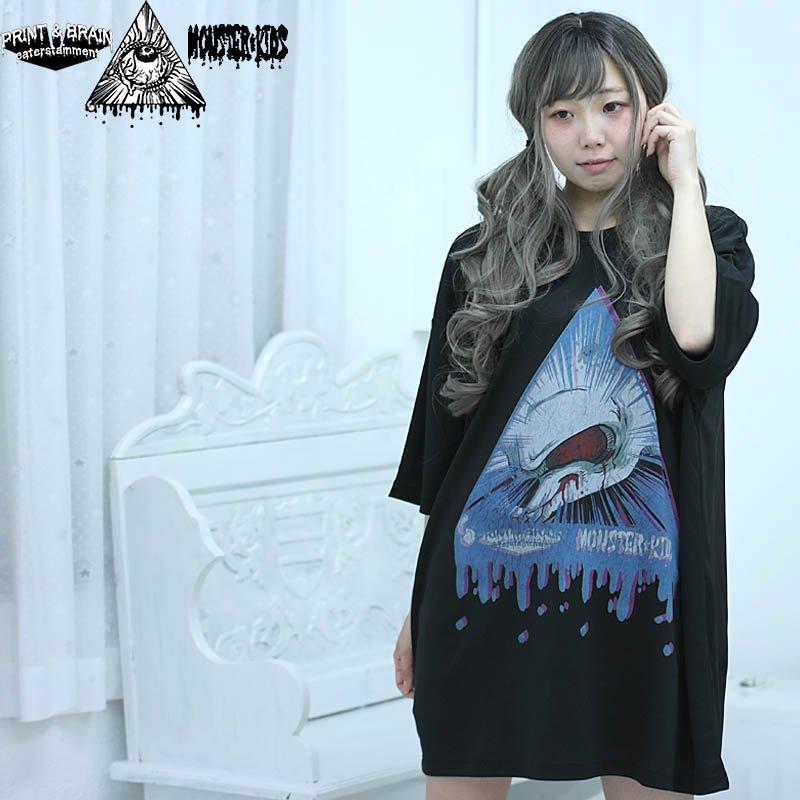 ダブルカラー ドロドロうさぎメイソン ビッグサイズ メッシュTシャツ 黒 モンスターキッズ×プリントアンドブレイン コラボT