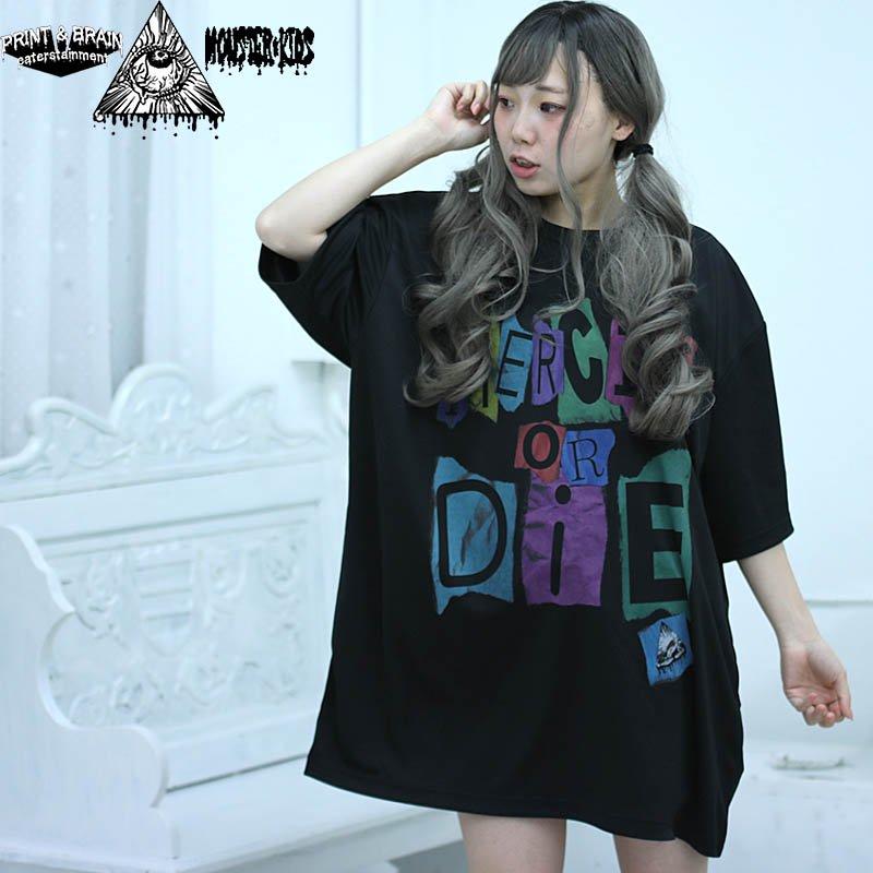 カラフルPIERCING OR DIE ビッグサイズ メッシュTシャツ 黒 モンスターキッズ×プリントアンドブレイン コラボT
