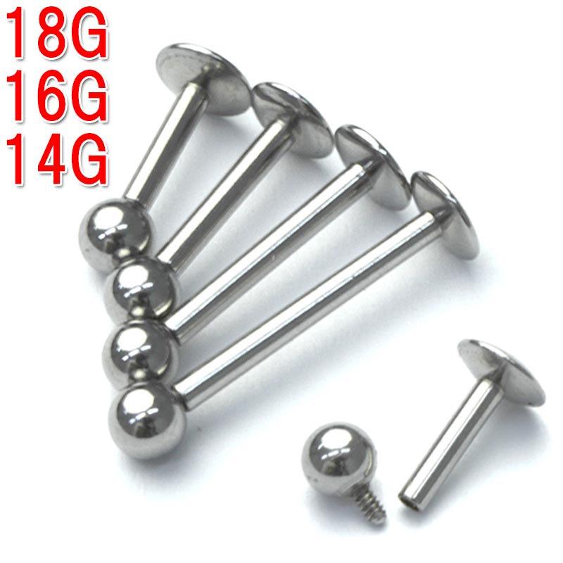 ボディピアス 18G 16G 14G インターナル ラブレットスタッズ 6mm〜12mm BPLT-IN