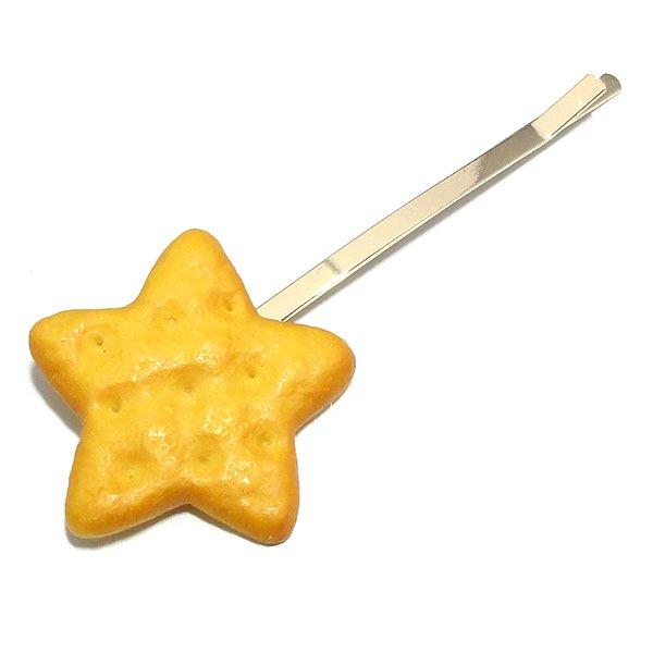 スイーツデザイン・スタークッキーヘアピン 【あっさりカラー(キャメルカラー)1ヶ売り】