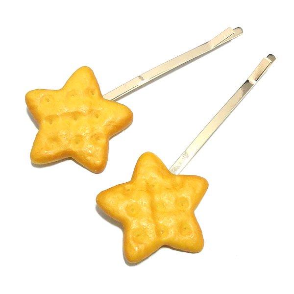 スイーツデザイン・スタークッキーヘアピン 【あっさりカラー(キャメルカラー)2ヶ売り】