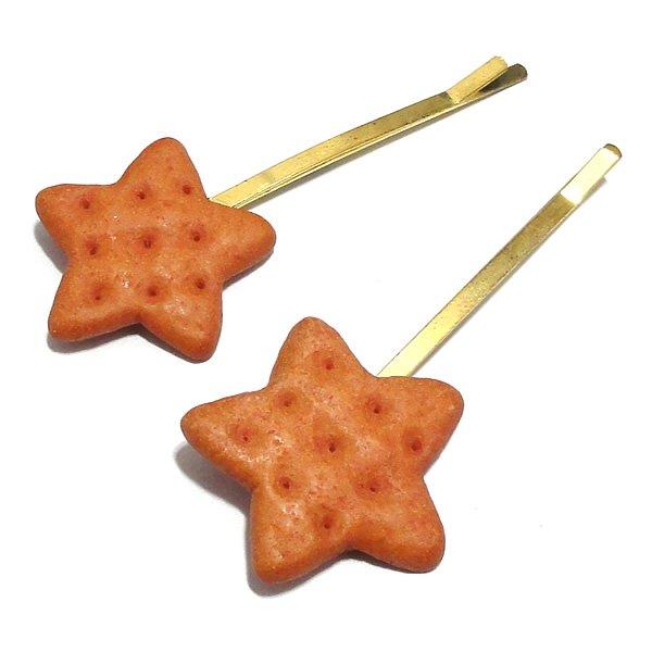 スイーツデザイン・スタークッキーヘアピン 【こんがりカラー(ブラウンカラー)2ヶ売り】