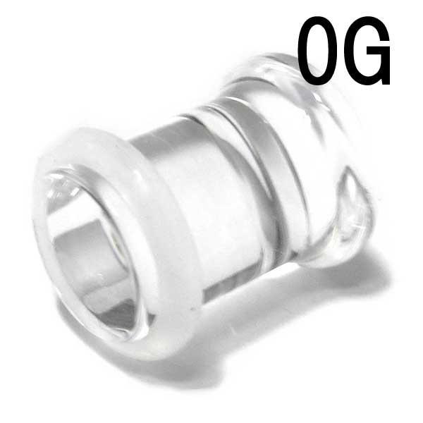 ボディピアス アクリルシングルフレアシークレットプラグ【0G(8.0mm)/1個】 BPPL-SC0G
