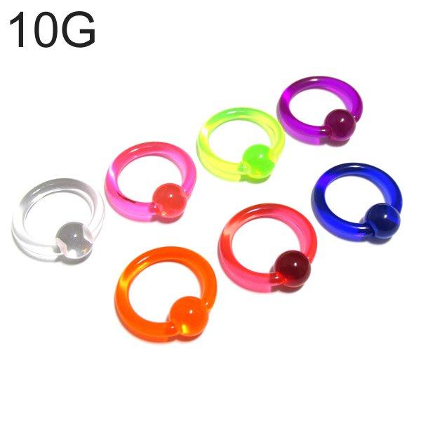 UVアクリル カラービーズリング 【10G(2.5mm)/内径13mm】