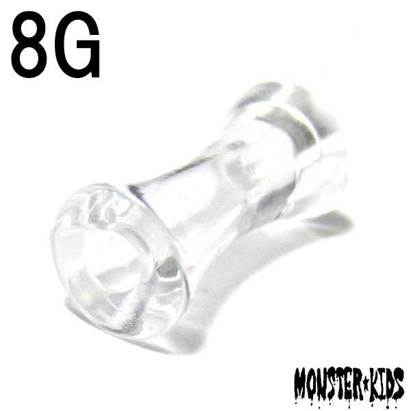 ボディピアス 綺麗な透明!アクリルクリアダブルフレアアイレット【8G(3.2mm)】 BPDF-09-08G