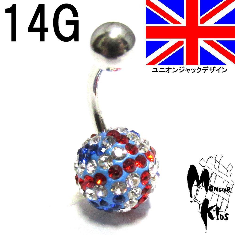 14G ユニオンジャック パヴェジュエル バナナバーベル 【14G(1.6mm)】