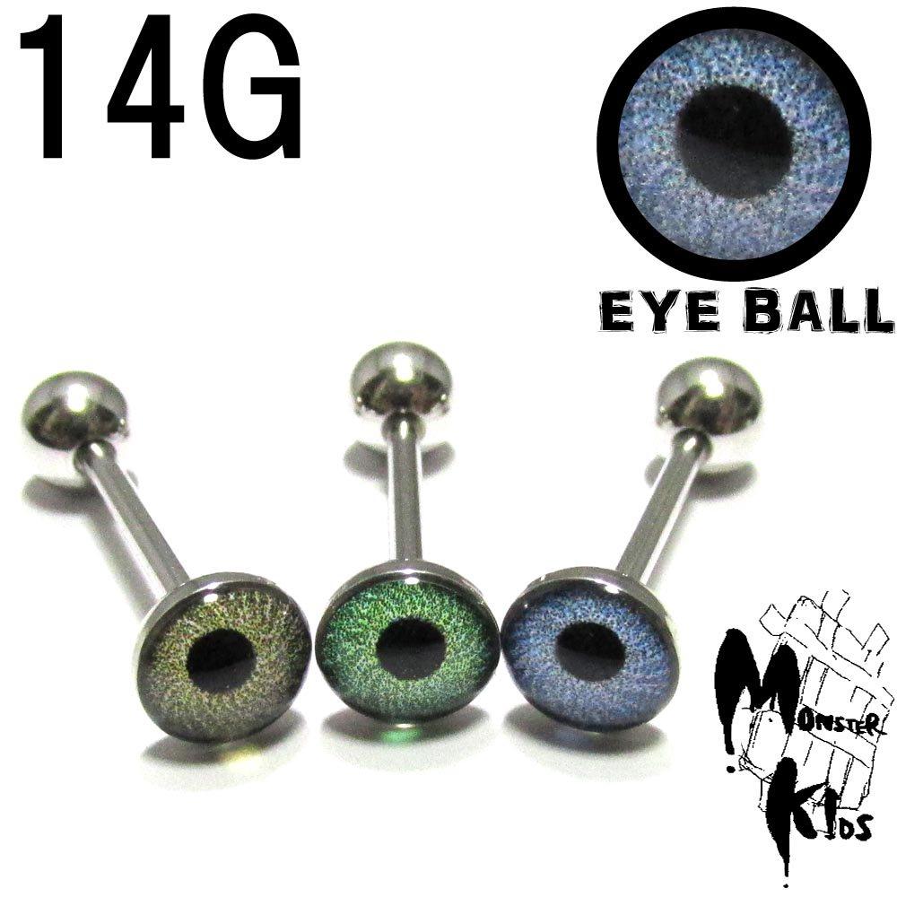 ボディピアス 全3色!COLOR EYE BALL(目玉)ピクチャー デザイン センタータンバーベル【14G(1.6mm)/16mm】 BPTB-31