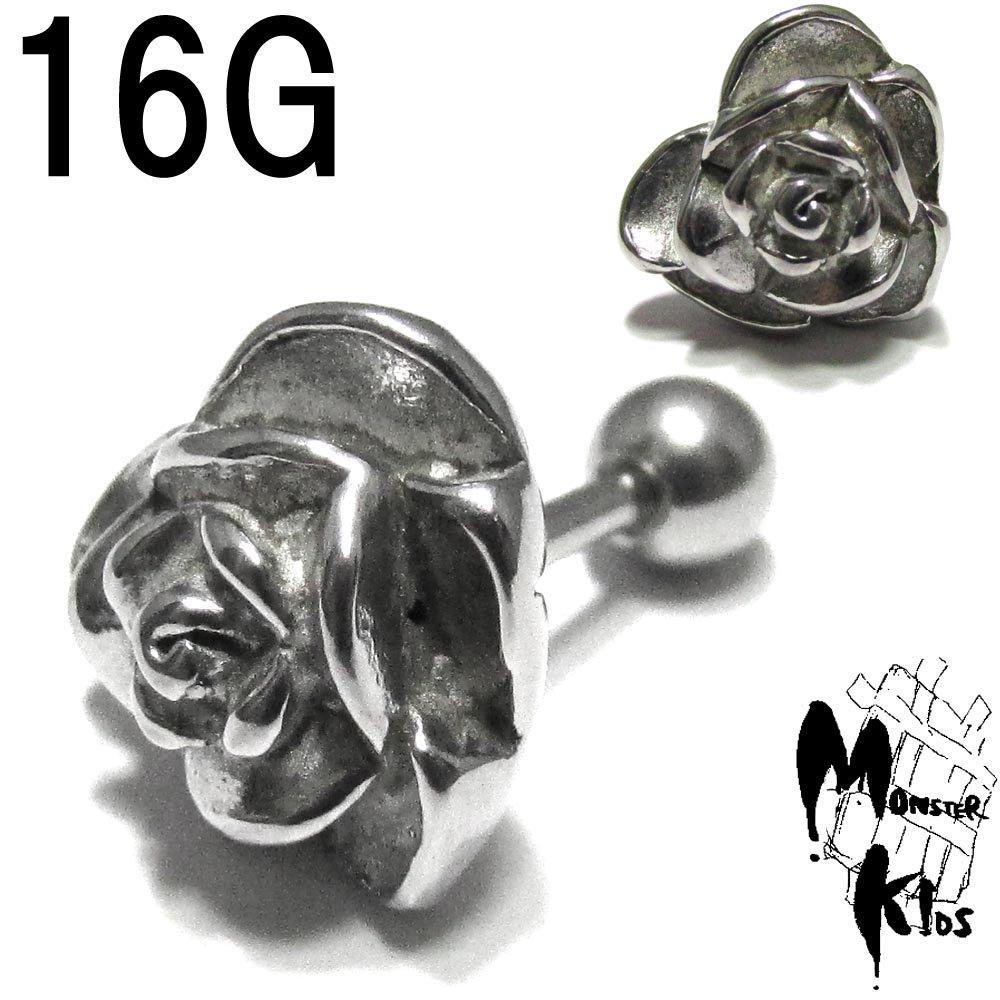 ボディピアス 16G ステンレス 3Dローズバーベル (1.2mm) BP-BC116