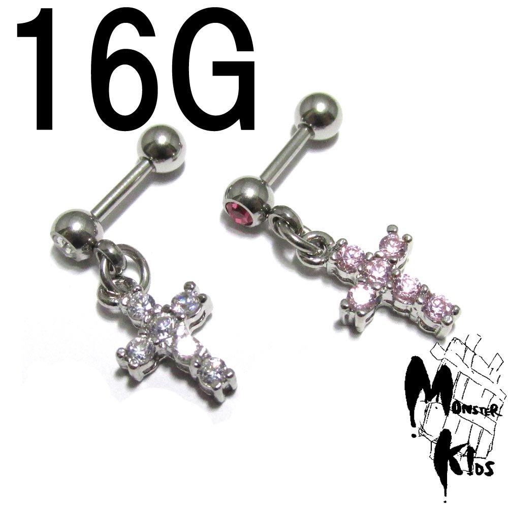 ボディピアス 16G 6ジュエルクロスバーベル (1.2mm) BP-BC119