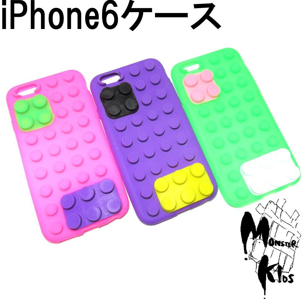 カラフルシリコンブロックスマートフォンケース i phone 6用 【1ヶ売り】