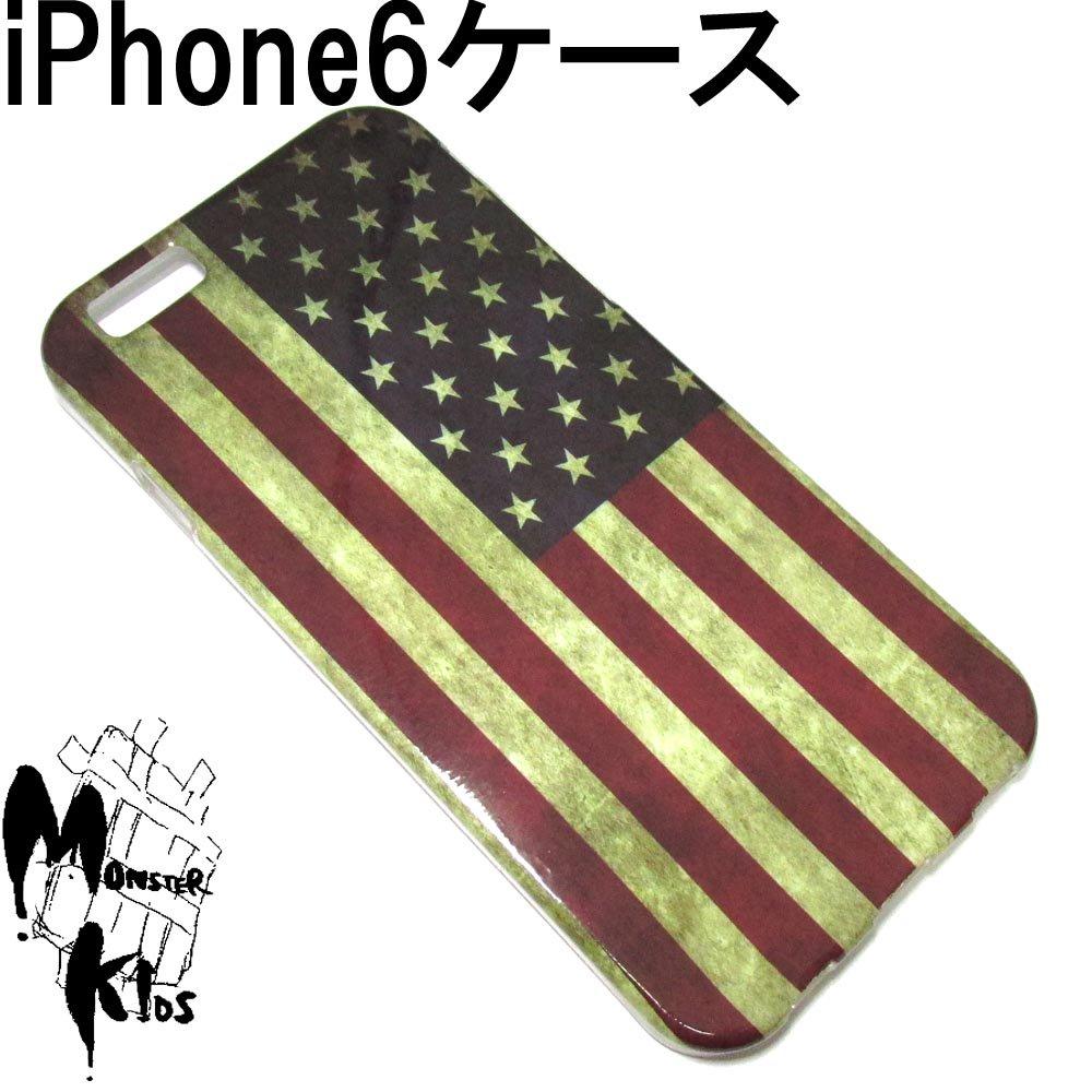 ダーティー星条旗デザイン TPUスマートフォンケース i phone 6用 【1ヶ売り】