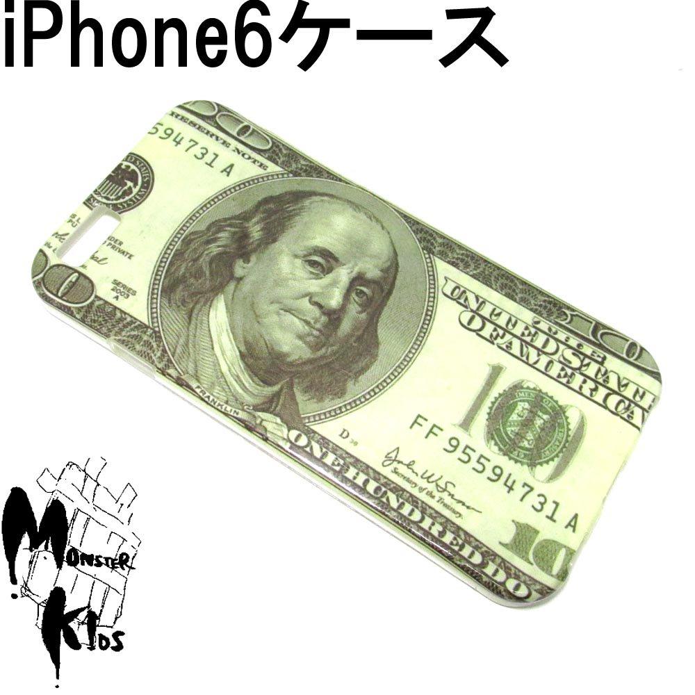 USドル紙幣デザイン TPUスマートフォンケース i phone 6用 【1ヶ売り】