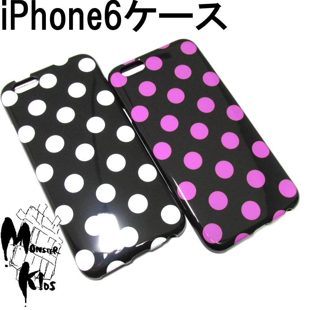ドット(水玉)デザイン TPUスマートフォンケース i phone 6用 【1ヶ売り】