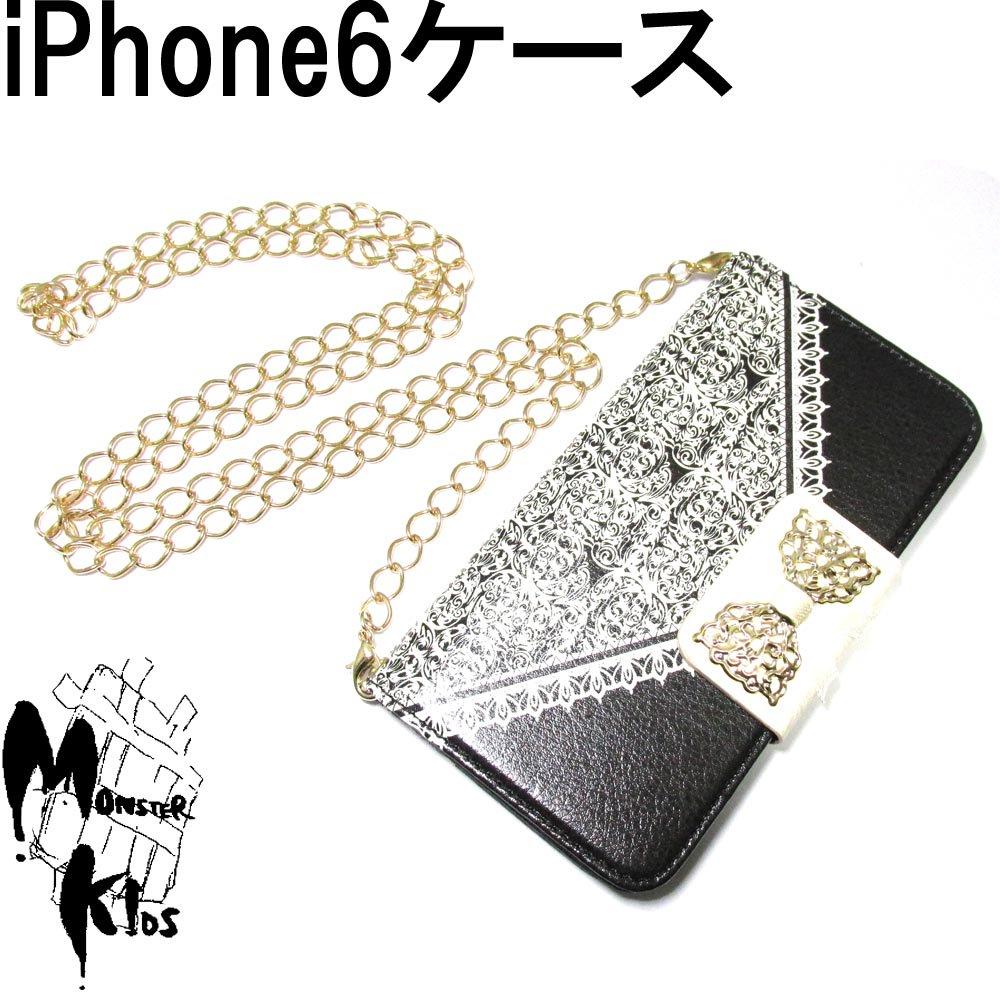 ハンドバッグスタイルデザイン チェーン付きフェイクレザースマートフォンケース i phone 6用 【1ヶ売り】