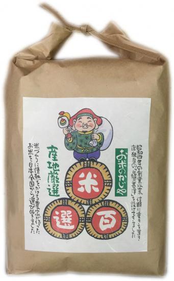 お米でギフト 3000円