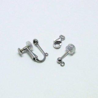 アルカナ フェザーのパーツ(silver925/ロジュウム加工)