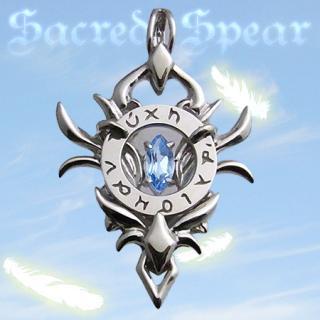 Sacred Spear (セイクリッド スピア)