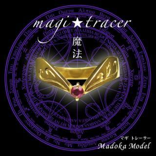 magi★tracer (マギ トレーサー)