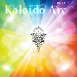 Kaleido Arc (カレイド アーク)