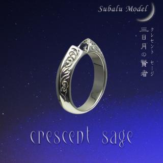 crescent sage (クレセント セージ)
