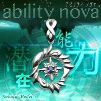 ability nova (アビリティ ノヴァ)