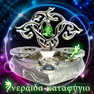 ネライダ カタフィギオ (妖精の聖域)