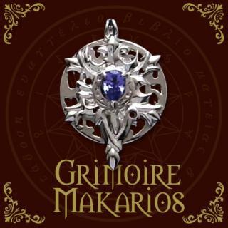 Grimoir・Makarios (グリモワール・マカリオス)