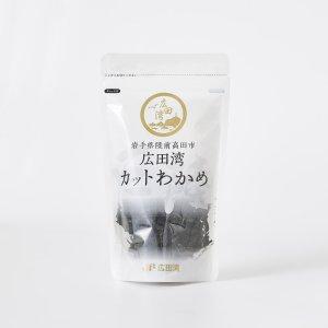 広田湾 乾燥カットわかめ 25g