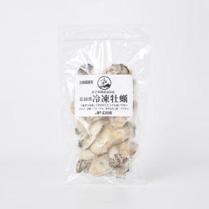 広田湾冷凍牡蠣(加熱調理用)