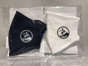 広田湾ロゴ入りマスク<br>キャンペーン対象外商品です