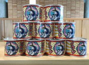 陸前高田市<br>高田高校の生徒たちが作った<br>イワシ缶詰<br>9缶セット
